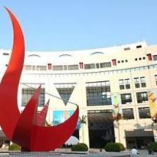 8 มหาวิทยาลัยรัฐที่ดีที่สุดของฮ่องกง