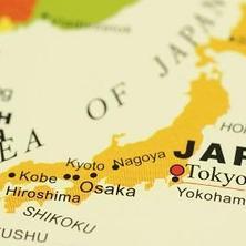 3 fields to study in Japan
