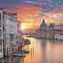 Por que estudar na Itália?