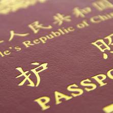 중국 학생비자 신청하기